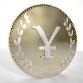 Yen or Yuan Coin — Stock Photo