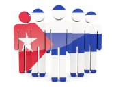 People with flag of cuba — Stock Photo