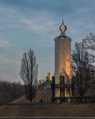 Memorial monument to Holodomor victims — Stock Photo