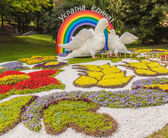 Flower Show Landscape Park in Kiev — Stock Photo