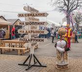 Scarecrow Shrovetide in Kiev in 2015 — Stockfoto