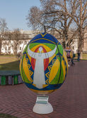 Easter eggs at Ukrainian festival — Stockfoto