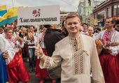 Ukraine Independence Day — Zdjęcie stockowe