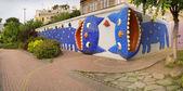 Landscape alley. Kiev, Ukraine — Stock Photo