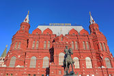State Historic Museum at Manezhnaya or Manege Square in Moscow, Russia — Stock Photo