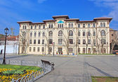 Building of Regional Directorate of Land Registry, Istanbul, Turkey — Стоковое фото
