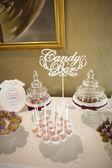 Wedding   sweets — Stock Photo