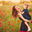 Mother with daughter outdoor — Stock Photo #60352685