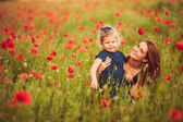 Mother with daughter outdoor — Stock Photo
