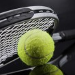 A set of tennis. Racket and ball. — Stock Photo #58402441