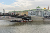 Drainage channel of Moscow — Stock Photo