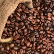Bag of Coffee Beans on its Side — Stock Photo #65220947