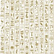 Ancient Egyptian Hieroglyphs Seamless — Stock Vector #71547949