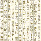Ancient Egyptian Hieroglyphs Seamless — Stock Vector