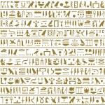 Ancient Egyptian Hieroglyphs Seamless Horizontal — Stock Vector #72956601