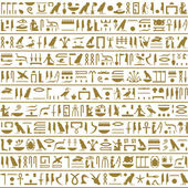 Ancient Egyptian Hieroglyphs Seamless Horizontal — Vettoriale Stock