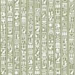 Ancient Egyptian hieroglyphic decorative background — Stock Vector #73663077