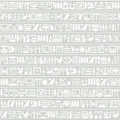Ancient Egyptian hieroglyphic decorative background horizontal — Vettoriale Stock
