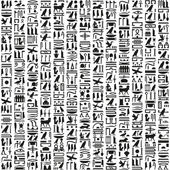 Antik Mısır hiyeroglif yazılı — Stok Vektör
