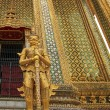 Royal Palace. Bangkok. Thailand — Stock Photo #67176351