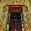 Royal Palace. Bangkok. Thailand — Stock Photo #67176401