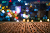Blurred city lights and office buildings — Stock Photo