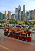 HONGKONG -SEPTEMBER 2 2013: Citybus from Star Ferry Central to l — Stock Photo