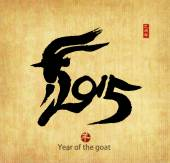 "Chinese calligraphy. word mean good bless for year of the goat"" — Stock Photo"