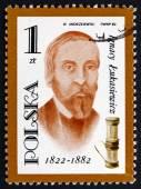 Postage stamp Poland 1982 Ignacy Lukasiewicz, Oil Lamp Inventor — Stock Photo
