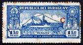 Znaczek paragwaj 1936 kanonierka humaita — Zdjęcie stockowe
