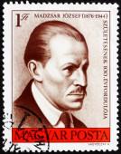 Postage stamp Hungary 1976 Jozsef Madzsar, Physician — Stockfoto