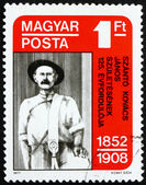 Postage stamp Hungary 1977 Janos Szanto Kovacs — Stock Photo