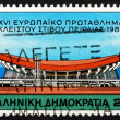 Postage stamp Greece 1985 The Peace and Friendship Stadium — Stock Photo #52690607