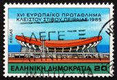 Postage stamp Greece 1985 The Peace and Friendship Stadium — Photo