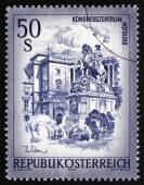 Postage stamp Austria 1975 Hofburg and Prince Eugene Statue, Vie — Stock Photo