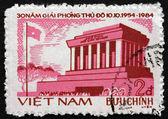 Postage stamp Vietnam 1984 Ho Chi Minh Mausoleum — Stock Photo
