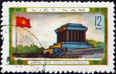 Postage stamp Vietnam 1973 Ho Chi Minh Mausoleum — Stock Photo