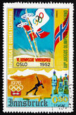 Postage stamp Equatorial Guinea 1976 Winter Olympics, Innsbruck — Stock Photo