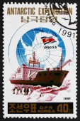 Postage stamp North Korea 1991 Research Ship — Stock Photo