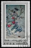 Postage stamp North Korea 1978 Pair of Wild Geese, by Ri Am — Zdjęcie stockowe
