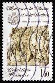 Postage stamp France 1981 St. Hubert Kneeling — Stock Photo