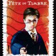 Постер, плакат: Postage stamp France 2007 Harry Potter Young Wizard