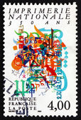 Postage stamp France 1991 National Printing Office — Stock Photo