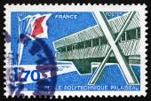 Postage stamp France 1977 Polytechnic School and X — Stock Photo