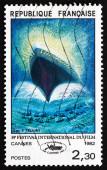 Postage stamp France 1982 35th International Film Festival, Cann — Stock Photo