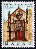 Briefmarke 1969 macau portal der mutterkirche, golega — Stockfoto