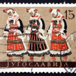 Постер, плакат: Postage stamp Yugoslavia 1957 Macedonian National Costume