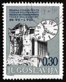 Postage stamp Yugoslavia 1975 Ruin and Clock, Earthquake — Stock Photo