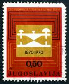 Postage stamp Yugoslavia 1970 Telegraph Circuit — Stock Photo