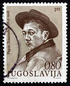 Postage stamp Yugoslavia 1973 Radoje Domanovic, Serbian Writer — Stock Photo